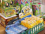 道の駅信州新野千石平農産物直売所