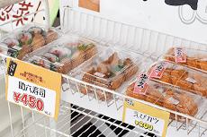 そばとお惣菜の店「そば蔵」